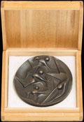 Памятная медаль участника XVIII Летних Олимпийских игр в Токио