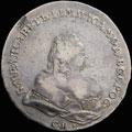 <b>Рубль 1741 г.</b>