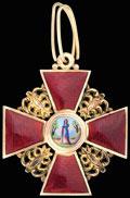 Знак ордена Святой Анны III степени