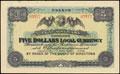 Китай. Chinkiang.<b> </b>Tung wai bank. 5 долларов 1912 г.