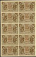 Расчетные знаки РСФСР. 15 рублей без указания даты (2-й выпуск 1919 г.)