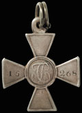 Знак отличия военного ордена Святого Георгия без степени № 15268