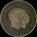 «В память заключения Русско-Германского торгового договора». 1894 г.