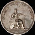 «В память 300-летия аугсбургского исповедания в Финляндии. 1817»