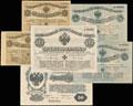 Западная Добровольческая армия (Бермондт-Авалов). Лот из шести временных разменных знаков 1919 г.: