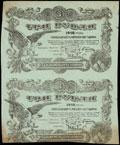 Могилев. Разменный билет 3 рубля 1918 г.