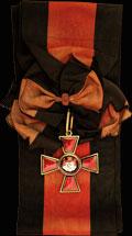 Знак ордена Святого равноапостольного князя Владимира I степени