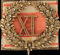 Знак отличия за 40 лет беспорочной службы. На ленте ордена Св. Станислава