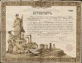 Аттестат № 592 об отличном окончании Тифлисских бухгалтерских курсов Н.В. Абрамяна.