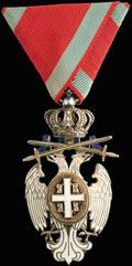 <b><i>Сербия.</i></b> Знак ордена Белого Орла с мечами V степени
