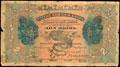 Русско-Азиатский банк. 2 золотых фыня 1913-1917 гг.