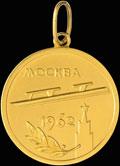 Золотая медаль Первенства мира по конькобежному спорту среди мужчин