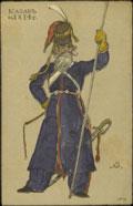 «Казак в 1814 г.»