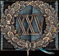 Знак отличия за 25 лет беспорочной службы. Лента польского ордена «За военные заслуги» (Virtuti Militari)