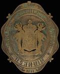 Знак члена Виленской торговой полиции