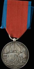 Наградная медаль «Крым». Выпуск для Пьемонта