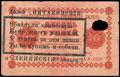 Государственный кредитный билет РСФСР 10 рублей 1918 г.