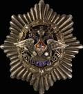 Знак об окончании 1-го Киевского Константиновского военного училища
