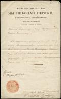 Указ о пожаловании Гофмейстера и Члена Государственного Совета Болотникова кавалером ордена Святого Александра Невского