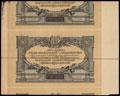 Главное Командование Вооруженными Силами Юга России. Билет Государственного казначейства 50 рублей 1919 г.