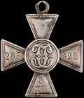 Георгиевский крест III степени № 265 322