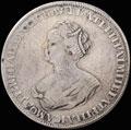 <b>Рубль 1725 г.</b>