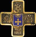 Знак 12-го гусарского Ахтырского Ее Императорского Высочества Великой княгини Ольги Александровны полка