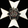 Знак об окончании Николаевского Инженерного училища