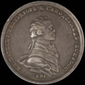 «На коронацию Павла I. 1797»