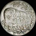 <b>«</b><b>В честь 100-летия министерства внутренних дел. 1902»</b>