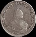 Рубль 1746 г.