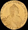 5 рублей 1759 г.