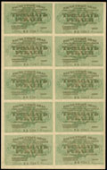 Расчетные знаки РСФСР. 30 рублей без указания даты (2-й выпуск 1919 г.)