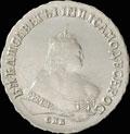 Рубль 1749 г.