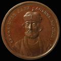Великий князь Юрий III Московский. № 33