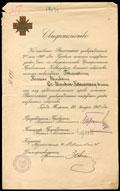 Свидетельство на право ношения знака I ст. Общества помощи инвалидам на Кавказе