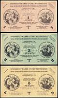 Оккупация Германией СССР. Знак пунктовой ценности для Северо-Западной России (Wi in Nord). Лот из трех пунктов 1944 г.: