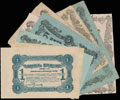 Могилев. Губернская управа. Лот из 9 разменных билетов 1918 г.: