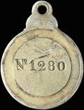 Знак отличия ордена Святой Анны № 1 280