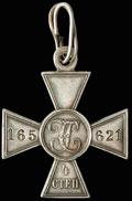 Георгиевский крест IV степени № 165 621