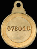 Знак отличия ордена Святой Анны № 478040