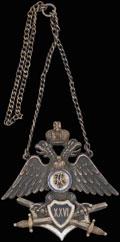 <b>Жетон 26-го выпуска 3-го Московского императора Александра </b><b>II</b><b> кадетского корпуса</b>