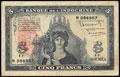 Новые Гебриды. 5 франков 1945 г.