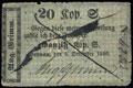 Пернов. 20 копеек серебром 1860 г.