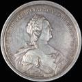 «В память мира со Швецией. 3 августа 1790»