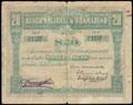 Тимор. 20 патакас 1910 г.