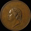 «В память 200-летия со дня рождения Петра I. 1872»