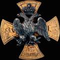 <b>Знак Лейб-гвардии Финляндского полка</b>