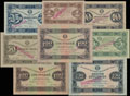 Государственный денежный знак РСФСР 1923 г. Лот из 8 шт.: