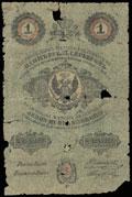 Царство Польское. Польский банк. Банковский билет 1 рубль серебром 1847 г.